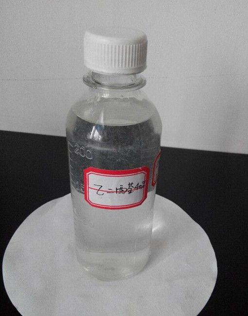glyoxal-40-solution
