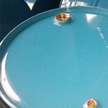 2 2 dichlorodiethyl ether packaging