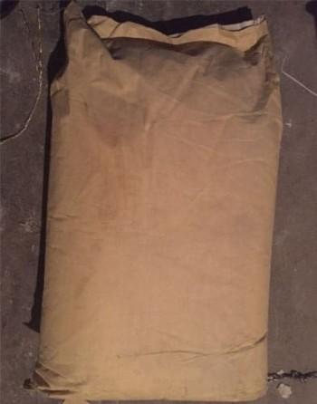 N,N'-Methylenebisacrylamide packaging