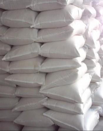 ammonium adipate storing