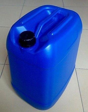 ethyl 2 hydroxybenzoate packaging