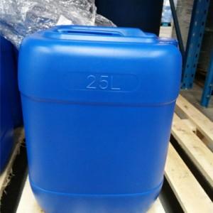 ethyl hexyl glycerin packaging