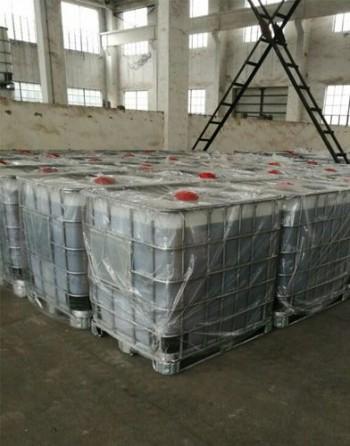 ethyl hexyl glycerin storing