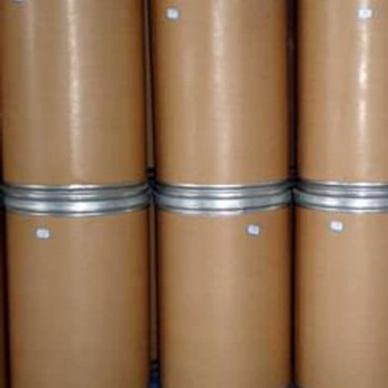 thiamine mononitrate packaging