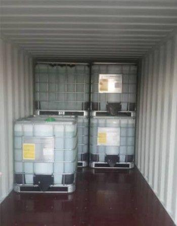 2 phenoxyethanol packaging