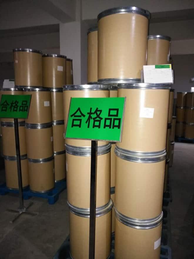 3 Indolebutyric acid storing