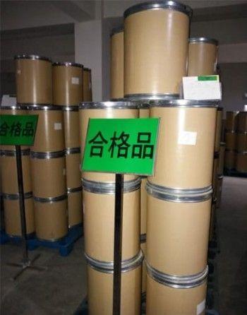 5 Adenylic Acid storing