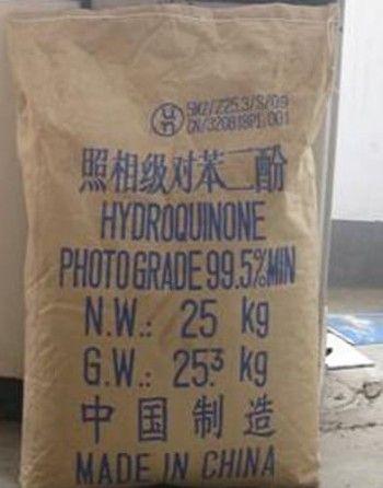 hydroquinone storing
