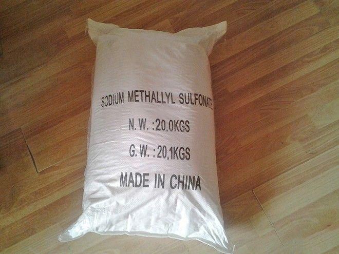 sodium methallyl sulfonate packaging