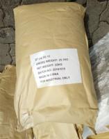 DTPA-FeNa packaging
