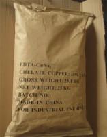 EDTA-CuNa2 packaging