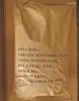 manganese edta packaging