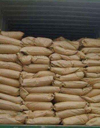 zinc edta salt packaging-4
