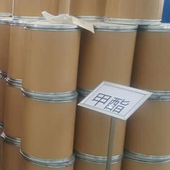 Methyl Paraben Packing