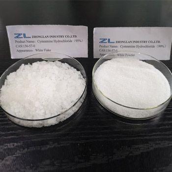 Cysteamine Hydrochloride CAS 156-57-0