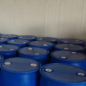 Glycine,N-methyl-,N-cocoacylderivs.,sodiumsalts package 2