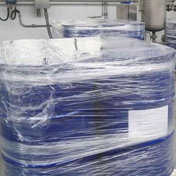 SODIUM SARCOSINATE package 2