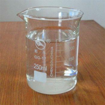 Sodium Sarcosinate cas 4316-73-8