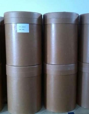 ARBUTIN packaging