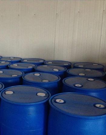 Glycine,N-methyl-,N-cocoacylderivs.,sodiumsalts packaging 2