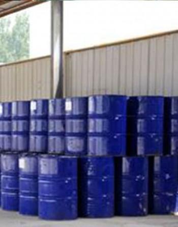 SODIUM LAUROYL SARCOSINATE packaging2