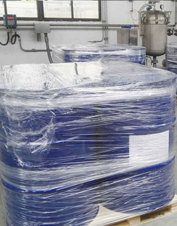 SODIUM SARCOSINATE packaging2