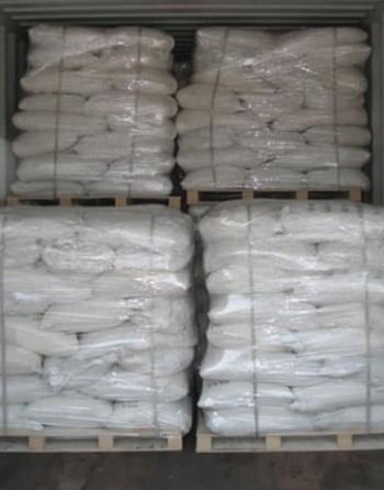 Glycerin Monostearate Package3