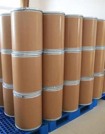 Imidazolidinyl Urea Package