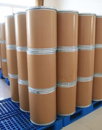Calcium pyruvate package1