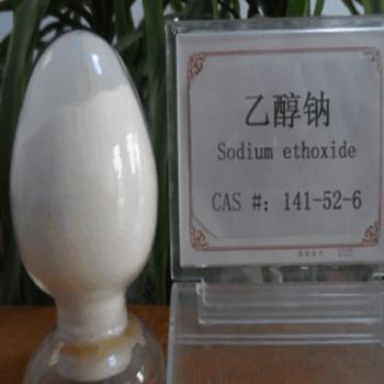 Sodium ethoxide appearance
