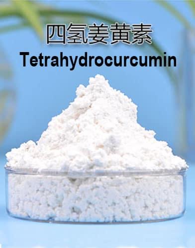 Tetrahydrocurcumin