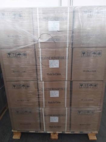 CAS 6020-87-7 Packaging