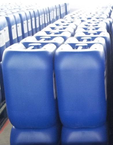 Cetrimonium Chloride Package