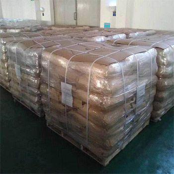 Ferric phosphate CAS 10045-86-0