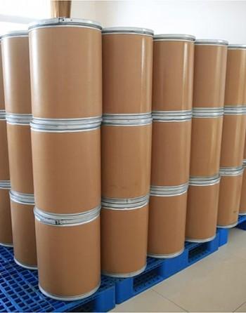 Orotic acid monohydrate Packaging