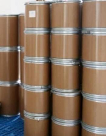 Diazolidinyl Urea Packing