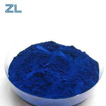 VAT BLUE 20 CAS 116-71-2